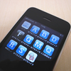 iPhone/iPod touch のホーム画面用アイコンを設定しました