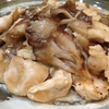 【NHKあさイチレシピ】の「まいたけと鶏むね肉の山東風炒め」♡は簡単おススメレシピ