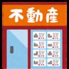 学習塾の教室の場所選び3条件/学校周辺・道路沿い・1F