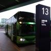 桃園空港から台中への移動はバスで決まり