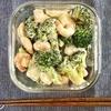 【海老とブロッコリーのカクテルサラダ】レンジで作り置きレシピ♪簡単!時短!ヘルシー!