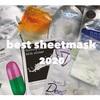 【2020年最新版】美容マニア厳選・韓国おすすめシートパック10種類!迷ったらこれを買え~!人気韓国コスメ・シートマスク