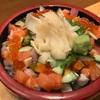 「きらく」再訪。安心して食べられる日本食で幸せなひと時。in Ealing common(イーリングコモン)