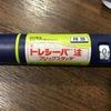 日本の処方薬に英語での品名記載があると良いな