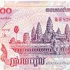 カンボジアでカンボジア通過のリエルが不要な件
