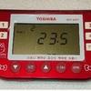 わが家の体重計は東芝製キティちゃん。手元パネルが便利! ブログで体重管理するなら、これからは【スマホ連動体重計】が便利かも