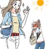 【しみ・シワを防ぐ】紫外線対策をしよう!
