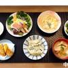 イライラに…小松菜、セロリ。