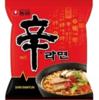 日本に来て初めて食べた韓国の辛(シン)ラーメンをくれた人はだれ??『積極的な男−39』