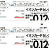 さすが日本の ATM (全端末保証の限りでは無い)は優しい