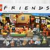 LEGO 21319 アイデア セントラルパーク フレンズ