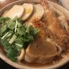 麺喰らう(その 128)鍋焼きうどん