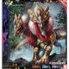 【ロードオブヴァーミリオン4】魔種アタッカーの使いたいカード