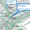 阪神高速 新神戸トンネルに新たな避難路が増設