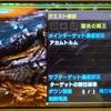 MHXX攻略:村上位★10緊急『獄炎の覇王』 クリアー