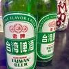 【海外ラン】台湾編 〜台北 淡水河沿い