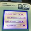 最大酸素摂取量(ヴイドットオーツーマックス)