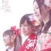 桜の栞/AKB48