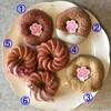 街のパン屋さん ~ ミスタードーナツ 桜咲くドドーナツ