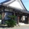 僧侶だった先祖のお寺を見に行った。