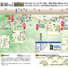 熊野古道を歩く 4