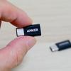 iPad Pro 11インチが手持ちのMicro USBケーブルで充電できる「Micro USB → USB-C変換アダプタ」が2個セットで安い。