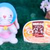 【雪見だいふくもちもちパンケーキ】ロッテ 3月2日(月)新発売、雪見だいふく コンビニ スイーツ アイス 食べてみた!【感想】