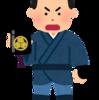 竹内史郎(2008.4)古代日本語の格助詞ヲの標示域とその変化