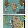 悲熊「仕事」