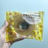 ローソン新商品!アカシアハチミツのバウムクーヘン〜意外にも○○が入ってる!?〜