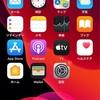 久しぶりにiPhoneが届いた。ので決済用端末として使う。