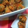 【レシピ】簡単作り置き♪枝豆とひじきのピリ辛つくね