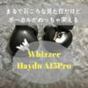 【中華イヤホン】Whizzer Haydn A15Pro 購入レビュー ボーカル聴くのにオススメ!【ハイドン】