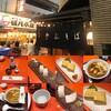 【上野】上野藪そば:フェルメールの後は板わさ、厚焼き玉子で一杯、〆はカレー南蛮