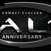 Halo:CEA レビュー