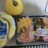 3/14 2色そぼろ弁当318(20%引) メロゴールド94 バナナ94 他税