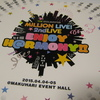 THE IDOLM@STER MILLION LIVE! 2ndLIVE ENJOY H@RMONY!! 1日目 (LV)