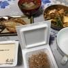 えのき氷ダイエット 4日目