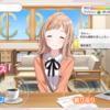 【ゲーム】アイマス新作ゲーム「アイドルマスターシャイニーカラーズ」が面白そう!