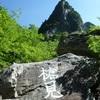 夏山⭐️憧れの日本のマッターホルン!槍ヶ岳登頂記〜その1〜