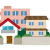 【住宅購入を検討している方へ】我が家はヘーベルハウスに決めました!