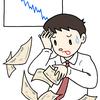 ソフトバンクIPO から1か月 密かに参戦→無事死亡