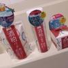 【pdc】ワフードメイドシリーズ 酒粕化粧水・クリーム