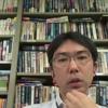 早川書房に聞く、新型コロナ時代の出版社デジタル戦略