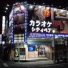 【オススメ5店】春日部・越谷・草加・三郷(埼玉)にあるパーティールームが人気のお店