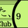 GAE-Cron Clubに正常に登録できない(無効となる)不具合修正