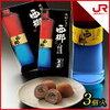 本格芋焼酎「西郷」入り 菊家 菓蔵 焼酎チョコ 西郷 3個入 バレンタインギフト
