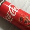 「コカ・コーラ プラス コーヒー」の巻