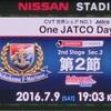 第19節 横浜F・マリノス VS アビスパ福岡 ~ピカチュウと勝利を喜ぶ!~