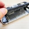 なんと980円でできた!iPhone 4Sのバッテリー交換の方法を写真付きで完全解説。